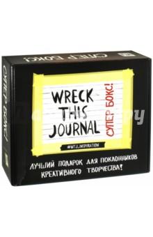 Комплект Wreck This Journal. Подарочная коробкаБлокноты тематические<br>Уничтожь меня везде! ( Wreck This Journal Everywhere)<br>Bet-coin. Креативная валюта для обмена творческими идеями (на перфорации)<br>Уничтожь меня! Уникальный блокнот для творческих людей (темный) ( Wreck this journal)<br>WTJ_inspiration (значок)<br>Сделай этот день! Статусы-задания для рабочего стола<br>Закладка с резинкой. WTJ_inspiration<br>Набор из 12 закладок. Уничтожь меня (WTJ)<br>