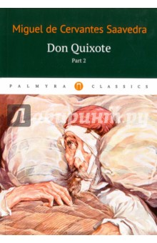 Don Quixote. Том 2Художественная литература на англ. языке<br>Although the two parts are now published as a single work, Don Quixote, Part Two was a sequel published ten years after the original novel. While Part One was mostly farcical, the second half is more serious and philosophical about the theme of deception. Part Two of Don Quixote explores the concept of a character understanding that he is written about: an idea much explored in the 20th century.<br>