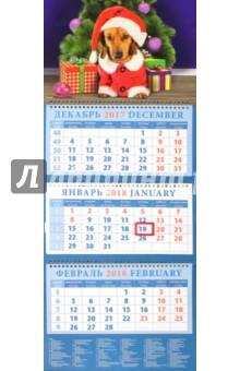 Календарь 2018 Год собаки. Такса-Дед Мороз (14802)Квартальные календари<br>Календарь на 2018 год, настенный, квартальный с пиколло и курсором для выделения текущей даты.<br>Бумага офсетная<br>Обложка глянцевая.<br>Крепление: спираль.<br>Формат: 320х780 мм (в развернутом виде)<br>Сделано в России.<br>