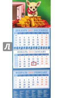 Календарь квартальный на 2018 год Год собаки. Щенок чихуахуа с золотом (14807)Квартальные календари<br>Календарь на 2018 год, настенный, квартальный с пиколло и курсором для выделения текущей даты.<br>Бумага офсетная<br>Обложка глянцевая.<br>Крепление: спираль.<br>Формат: 320х780 мм.<br>Сделано в России.<br>