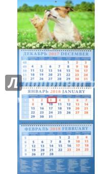 Календарь квартальный на 2018 год Год собаки. Не шуми (14824)Квартальные календари<br>Календарь на 2018 год, настенный, квартальный с пиколло и курсором для выделения текущей даты.<br>Бумага офсетная<br>Обложка глянцевая.<br>Крепление: спираль.<br>Формат: 320х780 мм.<br>Сделано в России.<br>