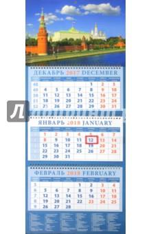 Календарь квартальный на 2018 год Московский Кремль (14828)Квартальные календари<br>Календарь на 2018 год, настенный, квартальный с пиколло и курсором для выделения текущей даты.<br>Бумага офсетная<br>Обложка глянцевая.<br>Крепление: спираль.<br>Формат: 320х780 мм.<br>Сделано в России.<br>