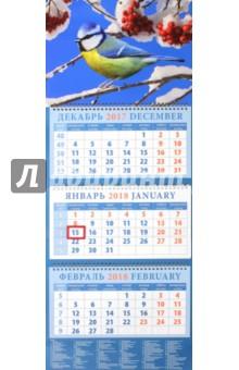 Календарь квартальный на 2018 год Синица на рябине (14836)Квартальные календари<br>Календарь на 2018 год, настенный, квартальный с пиколло и курсором для выделения текущей даты.<br>Бумага офсетная<br>Обложка глянцевая.<br>Крепление: спираль.<br>Формат: 320х780 мм.<br>Сделано в России.<br>