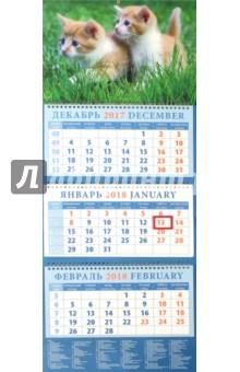 Календарь квартальный на 2018 год Котята в траве (14841)Квартальные календари<br>Календарь на 2018 год, настенный, квартальный с пиколло и курсором для выделения текущей даты.<br>Бумага офсетная<br>Обложка глянцевая.<br>Крепление: спираль.<br>Формат: 320х780 мм.<br>Сделано в России.<br>