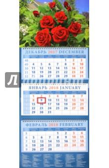Календарь квартальный на 2018 год Красные розы (14848)Квартальные календари<br>Календарь на 2018 год, настенный, квартальный с пиколло и курсором для выделения текущей даты.<br>Бумага офсетная<br>Обложка глянцевая.<br>Крепление: спираль.<br>Формат: 320х780 мм.<br>Сделано в России.<br>
