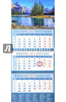 Календарь квартальный на 2018 год Прекрасный пейзаж с островом на озере (14854)Квартальные календари<br>Календарь на 2018 год, настенный, квартальный с пиколло и курсором для выделения текущей даты.<br>Бумага офсетная<br>Обложка глянцевая.<br>Крепление: спираль.<br>Формат: 320х780 мм.<br>Сделано в России.<br>