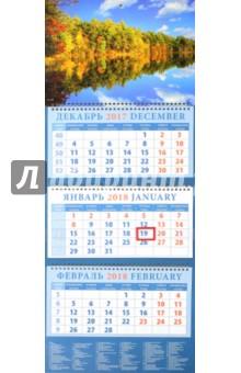 Календарь квартальный на 2018 год Чудесные краски природы (14862)Квартальные календари<br>Календарь на 2018 год, настенный, квартальный с пиколло и курсором для выделения текущей даты.<br>Бумага офсетная<br>Обложка глянцевая.<br>Крепление: спираль.<br>Формат: 320х780 мм.<br>Сделано в России.<br>