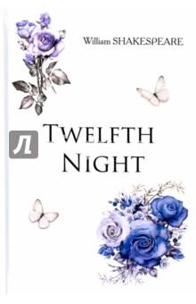 Twelfth NightХудожественная литература на англ. языке<br>Уильям Шекспир - один из самых значимых и таинственных писателей в мировой литературе, бесспорный мастер драматургии. <br>Комедия Двенадцатая ночь, в которой главные герои искренне смеются и преодолевают все тягости жизни с улыбкой, повествует о судьбе разлучённых близнецов - Виолы и Себастьяна. Они считали друг друга погибшими и никогда бы не встретились, если бы Виола не облачилась в мужское платье и не поступила на службу к герцогу Орсино...<br>