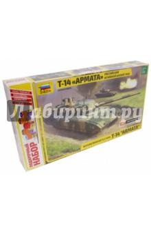 Сборная модель Российский основной боевой танк Т-14 Армата, 1/35 (3670П)Бронетехника и военные автомобили (1:35)<br>Танк Т-14 Армата - уникальная машина, не имеющая аналогов в мире. Впервые в танкостроении российские конструкторы превратили башню танка в необитаемый боевой модуль. Экипаж же поместили в изолированную бронированную капсулу. Многокомпонентная броня Арматы совместно с целым комплексом активной защиты способна выдержать попадание любого существующего противотанкового снаряда. А мощнейшая пушка с автоматической системой подачи снарядов, не оставит шансов ни одному из существующих или перспективных танков других государств.<br>Масштаб: 1/35<br>Размер собранной модели: 30,9 см.<br>В наборе 410 деталей.<br>Материл: пластмасса.<br>Набор собирается при помощи специального клея, выпускаемого предприятием Звезда. <br>Клей и краски входят в набор.<br>Моделистам до 10 лет рекомендуется помощь взрослых. <br>Не рекомендуется детям до 3-х лет. Содержит мелкие детали.<br>Сделано в России.<br>