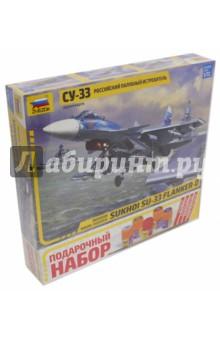 Сборная модель Российский палубный истребитель Су-33, 1/72 (7297П)Пластиковые модели: Авиатехника (1:72)<br>Су-33 является 4-м поколением истребителей, разработанных и изготовленных в КБ им. Сухого под чутким руководством главного конструктора М. П. Симонова. Этот палубный истребитель не только сохранил все достоинства прототипа (Су-27), но и получил ряд преимуществ, связанных с базированием на корабле. Увеличена стойкость конструкции к коррозии, усилено шасси, улучшена защита всех бортовых систем от перепада температур. Су-33 оснащен складными крыльями и складными стабилизаторами для компактного размещения на авианосце, а также гаком, предназначенного для посадочных операций в море.<br>Все эти особенности корабельного Су-33 мы реализовали в новой модели.<br>Мы предлагаем вам установку консолей и частей стабилизатора крыльев в сложенном и расправленном виде без ущерба копийности. Идеальная геометрия и подробная деталировка сделают сборку модели не только увлекательным, но и познавательным процессом.<br>Масштаб: 1/72<br>Количество деталей: 247<br>Размер модели: 30,4 см.<br>Набор собирается при помощи специального клея, выпускаемого предприятием Звезда. <br>Клей и краски входят в набор.<br>Моделистам младше 10 лет рекомендуется помощь взрослых<br>Не рекомендуется детям до 3 лет. Осторожно, мелкие детали!<br>Сделано в России.<br>