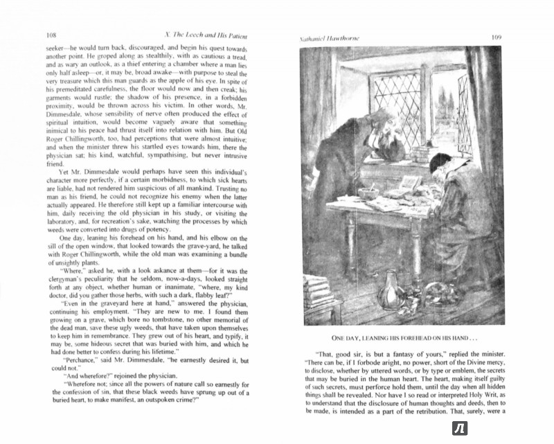 the hiding and confessing of sin in the novel the scarlet letter by nathaniel hawthorne