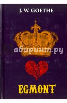 EgmontЛитература на немецком языке<br>Иоганн Вольфганг фон Гёте является одним из самых значимых фигур в немецкой литературе.<br>Эгмонт - это пьеса, повествующая о событиях, предшествовавших революции в Нидерландах. На первый план вынесена любовь молодой девушки Клерхен и графа Эгмонта, который, заботясь о народе, навлекает на себя гнев наместника короля. Смогут ли возлюбленные преодолеть все невзгоды, или будут повержены?<br>Читайте зарубежную литературу в оригинале!<br>