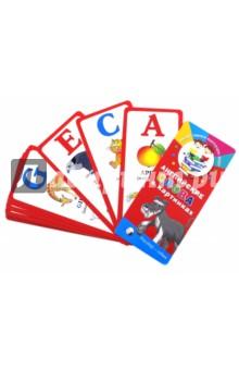 Английские слова в картинкахЗнакомство с иностранным языком<br>Комплект обучающих карточек в виде веера Английские слова в картинках поможет малышу выучить алфавит, слова, название цифр и чисел, запомнить их правильное написание и произношение.<br>Большое количество иллюстраций сделает обучение разнообразными интересным. Картинки можно разглядывать, описывать, задавать по ним вопросы.<br>Обучение с помощью карточек - метод, давно доказавший свою эффективность, позволяющий упростить и облегчить процесс запоминания, и за короткий срок добиться высоких результатов.<br>Удобный формат веера позволяет брать его с собой и заниматься в любом удобном месте.<br>Для дошкольного возраста.<br>