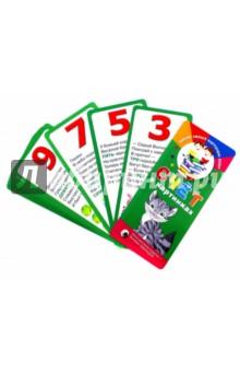 Счёт в картинкахЗнакомство с цифрами<br>Комплект обучающих карточек в виде веера Счёт в картинках поможет малышу выучить цифры и числа от 1 до 10, а также научиться складывать и вычитать. <br>Картинки и задачи в стихах сделают обучение разнообразным и интересным. Иллюстрации можно разглядывать, описывать, задавать по ним вопросы, а задачи учить наизусть для лёгкого запоминания принципа сложения и вычитания.<br>Обучение с помощью карточек - метод, давно доказавший свою эффективность, позволяющий упростить процесс запоминания слов, и за короткий срок добиться высоких результатов.<br>Удобный формат веера позволяет брать его с собой и заниматься в любом удобном месте.<br>Для дошкольного возраста.<br>