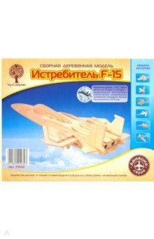 Самолет F15Сборные 3D модели из дерева неокрашенные макси<br>Для того, чтобы ребенок вырос разносторонне развитым, ему необходимо постоянно получать новые знания. Общеизвестно, что дети лучше всего обучаются во время игры. Игрушки компании ВГА предоставляют ребенку эту возможность. Развивает мелкую моторику рук, воображение, фантазию. Выполнены из экологически чистой древесины.<br>Для прочности соединения рекомендуется использовать клей ПВА.<br>Размер после сборки: (17х24х19) см.<br>Не рекомендовано детям младше 3-х лет.<br>Для детей старше 5-ти лет.<br>Сделано в Китае.<br>