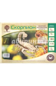 """Сборная деревянная модель """"Скорпион"""" (Е006)"""