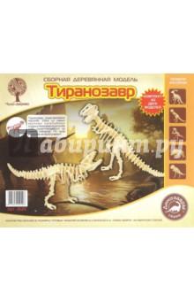 J020 Тиранозавр. Два в одном. Сборная деревянная модель