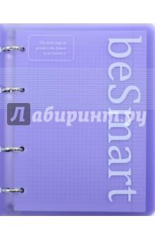 Тетрадь 100 листов, на кольцах, Simplicity (N634/lilac)Тетради многопредметные, со сменными блоками<br>Обложка: матовый пластик прокрашенный в массе, толщина пластика 0,7 мм, трафаретная печать. <br>Переплет: кольцевой механизм. <br>Внутренний блок: офсетная печать, бумага 100% белизны, 65г/м2. <br>Дизайн внутреннего блока в клетку. <br>Углы тетради скруглены.<br>Количество листов: 100.<br>Формат: 166х212 мм.<br>Сделано в Республике Беларусь.<br>