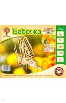 Бабочка (E004)