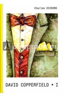 David Copperfield. Part 1Художественная литература на англ. языке<br>Чарльз Диккенс - один из самых известных писателей Англии XIX века. Мастерство владения языком, умение строить сюжет и наполнять его незабываемыми персонажами принесли автору заслуженное звание классика.<br>Дэвид Копперфилд - многократно экранизированный роман, в основу которого легла автобиография самого Диккенса. В книге описывается переменчивая и насыщенная событиями нелёгкая жизнь главного героя. Поднимаются извечные темы лжи, предательства, борьбы с несправедливостью. А также в полной мере раскрывается идея формирования личности и осознания своего места в социуме.<br>Читайте зарубежную литературу в оригинале!<br>