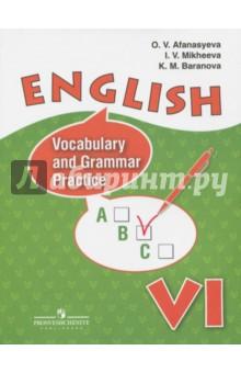 Английский язык. 6 класс. Лексико-грамматический практикумАнглийский язык (5-9 классы)<br>Пособие является составным компонентом учебно-методического комплекта Английский язык для VI класса общеобразовательных организаций и школ с углублённым изучением английского языка и предназначено для проверки уровня сформированности грамматических и лексических навыков учащихся.<br>Пособие чётко структурировано и подходит как для работы в классе, так и для самостоятельной подготовки дома.<br>