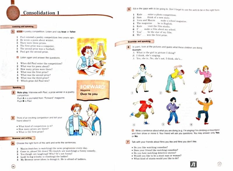часть языку учебник 1 вербицкая 7 по гдз класс английскому