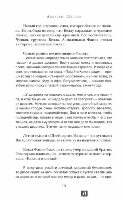 Сериал Свидетели (2017-2018) - актеры и роли - российские