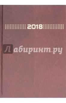 Ежедневник (коричневый бумвинил, А5) (45634)Ежедневники датированные А5<br>Вашему вниманию предлагается датированный ежедневник в твердом переплете и с календарем на 2018-2019 гг.<br>