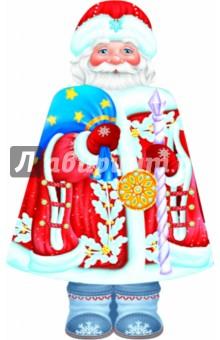 Дед МорозСтихи и загадки для малышей<br>Книжка-игрушка с вырубкой.<br>Содержит сборник стихов.<br>Для детей дошкольного возраста.<br>