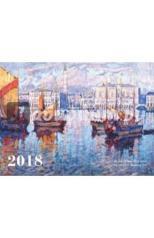 Календарь на 2018 год Музей Новый ИерусалимНастенные календари<br>Настенный календарь на 2018 год.<br>Крепление: скрепка.<br>Тип страниц: бумага мелованная.<br>Количество листов: 12.<br>Сделано в России.<br>