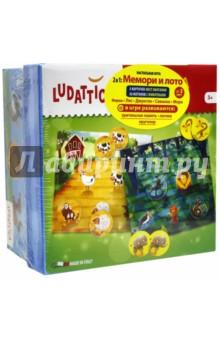Игра настольная Мемори. Лото (59072)Карточные игры для детей<br>Игра-мемори для развития зрительной памяти.<br>Две увлекательные игры, способствующие развитию памяти и улучшению внимания! В процессе игры в оригинальное лото или традиционную игру на память дети научатся распознавать животных и среду их обитания. В набор входят 5 карточек со средой обитания и 50 жетонов с изображением животных.<br>Продукт разработан в Италии, в Центре Исследований и Разработки Lisciani.<br>Возраст: от 3 лет.<br>