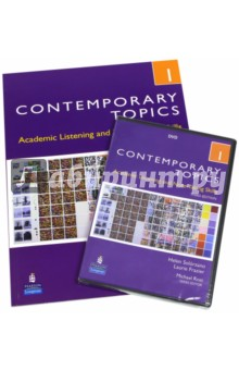 Contemporary Topics 1. Intermediate. Academic Listening and Note Taking Skills (+DVD)Английский язык<br>Who are some of the key figures in the history of abstract art? Can video games be good for children? What are some ethical approaches to decision-making?<br>You ll find the answers to these and other questions in Contemporary Topics 1, which features college lectures from several academic disciplines, including art history, media studies, and psychology. Contemporary Topics 1 prepares students for the challenge of college lectures with practice in a wide range of listening, speaking and note-taking skills and strategies. The lectures (available on CD and DVD) were filmed in realistic academic setting before live student audiences.<br>Third edition.<br>
