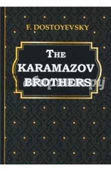 The Karamazov BrothersХудожественная литература на англ. языке<br>The Karamazov Brothers is the greatest passionate philosophical novel in the Russian literature that enters deeply into the ethical debates of God, free will, and morality.<br>Dmitri, Ivan and Alyosha present the very tenets on which life gets lived, or even more, passed on. The impulsive and emotional Dmitri, the calculative and intelligent Ivan and the naive and spiritual Alyosha represent the microcosm of a society which wagers war on the name of religion, status, power, values and ideals!<br>The Karamazov Brothers, completed a few months before Dostoevskys death in 1881, remains for many the high point of his genius as novelist and chronicler of the modern malaise.<br>