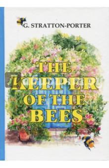 The Keeper of the BeesХудожественная литература на англ. языке<br>Джин Страттон-Портер - известная американская писательница начала XX века, чьи произведения продолжают покорять читателей во всём мире.<br>Пчеловод - одно из самых известных и успешно экранизированных произведений, повествующее о судьбе израненного ветерана войны Джеймса Льюиса Макфарлана. Волею судеб он становится наследником пасеки и пытается обрести мирную и тихую жизнь заново...<br>Читайте зарубежную литературу в оригинале!<br>