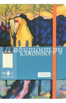 Блокнот, 105х148, 144 листа, клетка КандинскийБлокноты средние Клетка<br>Блокнот.<br>Количество листов: 144.<br>Разлиновка: клетка.<br>Крепление: книжное.<br>Бумага: офсетная.<br>Специальное оформление: скругленные углы, застежка-резинка, закладка и кармашек сзади.<br>Сделано в России.<br>