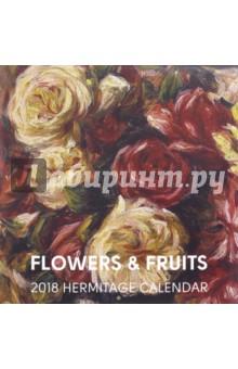 Календарь на 2018 год Flowers &amp; fruits, 300х300Настенные календари<br>Календарь на 2018 год.<br>Количество листов: 12.<br>Бумага: мелованная.<br>Крепление: скрепка.<br>Отпечатано в России.<br>