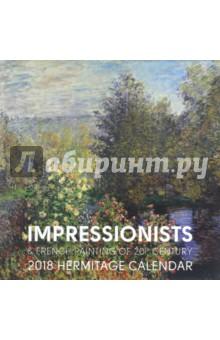Календарь на  2018 год  Impressionists and French, 300х300Настенные календари<br>Календарь на 2018 год.<br>Количество листов: 12.<br>Бумага: мелованная.<br>Крепление: скрепка.<br>Отпечатано в России.<br>
