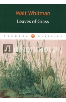 Leaves of grassХудожественная литература на англ. языке<br>Leaves of Grass - a poetry collection, with poems loosely connected. With one exception, the poems do not rhyme or follow standard rules for meter and line length. This book is notable for its discussion of delight in sensual pleasures during a time when such candid displays were considered immoral.<br>