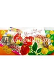 25309/Поздравляем/открытка-конверт для денег