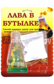 Набор для творчества Лава в бутылке (8217)Наборы для опытов<br>Сделай лавовую лампу при помощи химической реакции.<br>Набор для творчества.<br>Состав: полимерный материал, соевое масло, таблетки (бикарбонат натрия, лимонная кислота, манит, минеральное масло, этиленгликоль, бензоат натрия, краситель).<br>Не предназначено для детей до 3 лет.<br>Сделано в Тайване.<br>