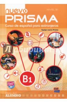 Nuevo Prisma. Nivel B1. Libro del alumno (+CD)Испанский язык<br>Nuevo Prisma es un curso de espanol estructurado en seis niveles que sigue un enfoque comunicativo, orientado a la accion y centrado en el alumno, con el fin de fomentar el aprendizaje de la lengua para la comunicacion en espanol dentro y fuera del aula.<br>Este curso supone una evolucion de Prisma, con una reorganizacion de contenidos a partir del PCIC y una renovacion importante de textos y actividades, ademas de incorporar en sus dinamicas las ultimas tendencias metodologicas y nuevas herramientas interactivas y multimedia que aportan un plus al proceso de ensenanza/aprendizaje del espanol, tanto dentro como fuera del aula.<br>Enfoque comunicativo, orientado a la accion y centrado en el alumno: concepcion comunicativa de la lengua que plantea el aprendizaje centrado en el alumno al que considera como un agente social que debe realizar tareas o acciones en diversos contextos socioculturales movilizando sus recursos cognitivos y afectivos.<br>Distribucion de contenidos segun las recomendaciones del MCER y conforme a los contenidos del PCIC.<br>Actividades especificadas con la etiqueta Sensaciones, que trabajan el componente afectivo como estrategia para motivar el aprendizaje y disminuir la ansiedad del estudiante.<br>Reflexion gramatical clara y accesible para el estudiante con actividades que hace que el estudiante participe de modo activo en su adquisicion. nuevo Prisma propone el aprendizaje de la gramatica como un ingrediente mas que debe estar al servicio de la comunicacion, un instrumento que permite alcanzar el objetivo comunicativo planteado.<br>Secuencias de actividades centradas en el trabajo cooperativo para que los alumnos trabajen juntos en la consecucion de las tareas optimizando su propio aprendizaje y el de los otros miembros del grupo.<br>Estrategias de aprendizaje y de comunicacion para que el alumno reflexione sobre su proceso de aprendizaje.<br>Reflexion intercultural y acercamient