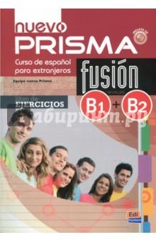 Nuevo Prisma Fusion. Niveles B1 + B2. Libro de ejercicios (+CD)Испанский язык<br>Nuevo PRISMA fusion B1+B2 es un curso de espanol que sigue los criterios y recomendaciones del Marco comun europeo de referencia para las lenguas (MCER) y se dirige a aquellos alumnos que requieren de un curso mas intensivo y dinamico que les ayude a alcanzar los objetivos fundamentales de los niveles B1 y B2 (etapa Usuario Independiente).<br>Material elaborado para consolidar y mejorar el aprendizaje de la lengua a traves de actividades que practican la comprension auditiva y lectora, la expresion oral y escrita, los elementos linguisticos y el lexico, siguiendo un enfoque comunicativo, orientado a la accion y centrado en el estudiante.<br>Cada unidad incluye un apartado denominado Actividades por destrezas que reproduce las pruebas del examen DELE de los niveles B1 y B2 para trabajar los contenidos de la unidad en cada una de las destrezas principales y para conocer y practicar estas pruebas especificas para aquel estudiante que tenga previsto presentarse al examen DELE.<br>Incluye un apendice gramatical con la sistematizacion y ampliacion de los contenidos linguisticos trabajados en nuevo Prisma Fusion B1 + B2 Alumno.<br>En la plataforma online ELEteca se incluyen: un glosario con definiciones de palabras, expresiones idiomaticas, locuciones… (que aparecen en cada una de las unidades del alumno) y un anexo de imagenes para las pruebas de expresion e interaccion orales del examen.<br>CD audio con las actividades de comprension oral y las transcripciones.<br>Solucionario de actividades, lo que permite su uso como libro de autoaprendizaje.<br>Incluye:<br>- Libro + CD<br>21 unidades de actividades<br>Apendice gramatical<br>CD de audio<br>Transcripciones<br>Solucionario<br>ELEteca, Extension digital: glosario, practicas interactivas, actividades colaborativas (foros y wikis)… En preparacion.Materiales que componen nuevo Prisma Fusion B1 + B2:<br>Libro del alumno + CD<br>Recursos extras pa
