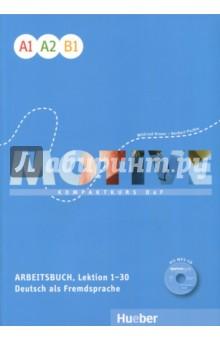 Motive. A1, A2, B1. Lektion 1-30 (+CDmp3)Немецкий язык<br>- Ubungen zum selbststandigen Arbeiten zu Hause<br>- Wiederholungsaufgaben zu den Inhalten der Hor- und Lesetexte im Kursbuch<br>- zusatzliche Hortexte<br>- Aussprachetraining<br>- systematisches Training der Fertigkeit Schreiben in der Schreibwerkstatt<br>- Lernwortschatz jeder Lektion mit Angaben zum Sprachgebrauch in der Schweiz und in Osterreich<br>- integrierte MP3-CD mit allen Hortexten und allen Sprechubungen des Arbeitsbuches<br>