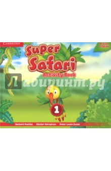 Super Safari. Level 1. Activity BookИзучение иностранного языка<br>Super Safari fun continues with Activity Book Level 1. There are more songs for children to enjoy, engaging TPR activities, fascinating stories and projects at the end of each unit. The exercises develop creativity, encourage cross-curricular thinking while lively stories explore social values. For each page of Pupil s Book 1, Activity Book 1 features a page of activities. And there is plenty of fun for children to enjoy with parents at home. Includes colourful mini picture cards and fun cut-out masks!<br>