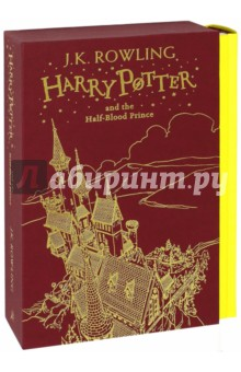 Harry Potter and the Half-Blood PrinceЛитература на иностранном языке для детей<br>Celebrate 20 years of Harry Potter magic! <br>There it was, hanging in the sky above the school: the blazing green skull with a serpent tongue, the mark Death Eaters left behind whenever they had entered a building … wherever they had murdered …<br>When Dumbledore arrives at Privet Drive one summer night to collect Harry Potter, his wand hand is blackened and shrivelled, but he does not reveal why. Secrets and suspicion are spreading through the wizarding world and Hogwarts itself is not safe. Harry is convinced that Malfoy bears the Dark Mark: there is a Death Eater amongst them. Harry will need powerful magic and true friends as he explores Voldemort s darkest secrets, and Dumbledore prepares him to face his destiny ...<br>This gift edition hardback, presented in a beautiful foiled slipcase decorated with brand new line art by Jonny Duddle, will delight readers as they follow Harry through the penultimate instalment of his adventures at Hogwarts School of Witchcraft and Wizardry.<br>Reviews<br>I ve yet to meet a ten-year-old who hasn t been entranced by its witty, complex plot and the character of the eponymous Harry - Independent<br>Spellbinding, enchanting, bewitching stuff - Mirror<br>Teachers say a chapter can silence the most rowdy of classes - Guardian<br>One of the greatest literary adventures of modern times - Sunday Telegraph<br>The Harry Potter stories will join that small group of children s books which are read and reread into adulthood - TLS<br>