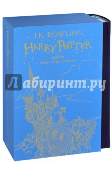 Harry Potter and the Order of the PhoenixЛитература на иностранном языке для детей<br>Celebrate 20 years of Harry Potter magic! <br> You are sharing the Dark Lord s thoughts and emotions. The Headmaster thinks it inadvisable for this to continue. He wishes me to teach you how to close your mind to the Dark Lord. <br>Dark times have come to Hogwarts. After the Dementors  attack on his cousin Dudley, Harry Potter knows that Voldemort will stop at nothing to find him. There are many who deny the Dark Lord s return, but Harry is not alone: a secret order gathers at Grimmauld Place to fight against the Dark forces. Harry must allow Professor Snape to teach him how to protect himself from Voldemort s savage assaults on his mind. But they are growing stronger by the day and Harry is running out of time … <br>This gift edition hardback, presented in a beautiful foiled slipcase decorated with brand new line art by Jonny Duddle, will delight readers as they follow Harry and his friends through the fifth thrilling instalment of their adventures at Hogwarts School of Witchcraft and Wizardry.<br>Reviews<br>I ve yet to meet a ten-year-old who hasn t been entranced by its witty, complex plot and the character of the eponymous Harry - Independent<br> Spellbinding, enchanting, bewitching stuff - Mirror<br> Teachers say a chapter can silence the most rowdy of classes - Guardian<br> One of the greatest literary adventures of modern times - Sunday Telegraph<br> The Harry Potter stories will join that small group of children s books which are read and reread into adulthood - TLS<br>