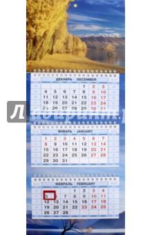 2018 Календарь квартальный, 3 блока, МИНИ, Осень (3Кв3гр5ц_16720)Квартальные календари<br>Календарь квартальный на 2018 г. Мини-3 с бегунком, цветной блок Золотая осень.<br>Сделано в России.<br>