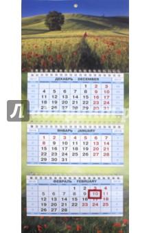 2018 Календарь квартальный. 3 блока, МИНИ, Природа (3Кв3гр5ц_16721)Квартальные календари<br>Календарь квартальный на 2018 г. Мини-3 с бегунком, цветной блок Лирика природы.<br>Сделано в России.<br>