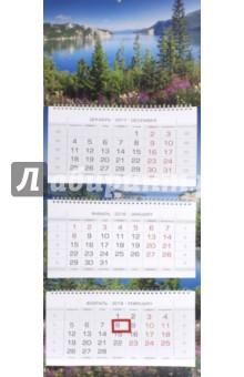 2018 год. Календарь кваратльный, 3 блока, ЛЮКС Просторы России (3Кв3гр2_02754)Квартальные календари<br>Календарь квартальный 3-хблочный на 2018 год, на 3-х двойных гребнях, 2-хцветный блок, с бегунком.<br>Сделано в России.<br>