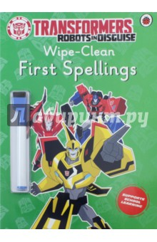 Transformers. Robots in Disguise. Wipe-Clean First SpellingsЛитература на иностранном языке для детей<br>This fun Transformers: Robots in Disguise activity book has shiny, wipe-clean pages and a special pen to make practising first spellings as easy as A, B, C!<br>Each page has a selection of themed words that children will come across, both at school and in the Transformers world, to help support school and home learning. Content includes key phonics spelling patterns such as  ai ,  er  and  igh , nouns, verbs, tricky words, numbers and character words. The last page can be used as a place for your child to practise their own school spellings using the  look, cover, write, check  approach.<br>Help your child to trace over the words or write them out, then wipe the pages clean using the special eraser on top of the pen and practise again!<br>This book is perfect for helping to support children as they learn to spell simple English words at school or at home, and is the ideal companion to Transformers: Robots in Disguise - Wipe-Clean First Writing.<br>